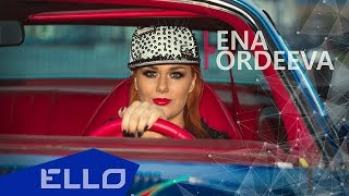 Лена Гордеева - Песня про любовь