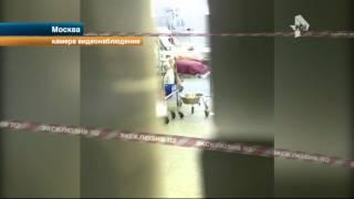 В Москве девушка выстрелила себе в голову при попытке сделать селфи с пистолетом
