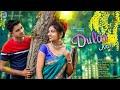 Dular Nari || New Santhali Video || Manju Murmu & Stephan Tudu ||