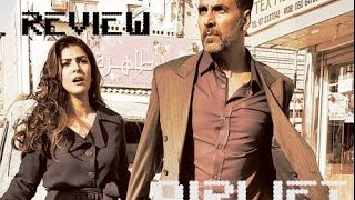 Airlift - Teaser Review