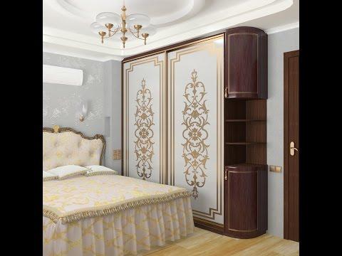 тираж самые красивые шкафы в спальню скорость неплохой