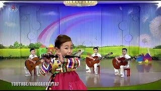 North Korea children: You won