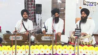Bhai Gagandeep Singh Ji Ganganagar Wale 28 April 2018 Gurudwara Nehru Nagar