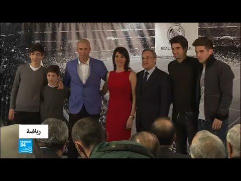 زين الدين زيدان يمدد عقده مع ريال مدريد حتى العام 2020  - 13:22-2018 / 1 / 12