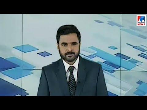 പത്തു മണി വാർത്ത | 10 A M News | News Anchor - Ayyappadas | December 12, 2017