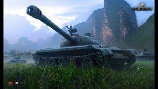 121. Китайское  кун-фу, мастер   урона! World of Tanks