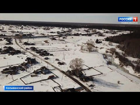 Первую волну паводка в Новосибирске ожидают раньше обычных сроков