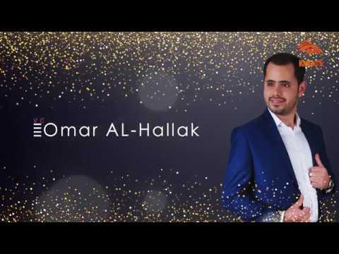 VC Omar Alhallak  The Dream  (الحلم )