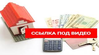 онлайн заявка на кредит наличными челябинск