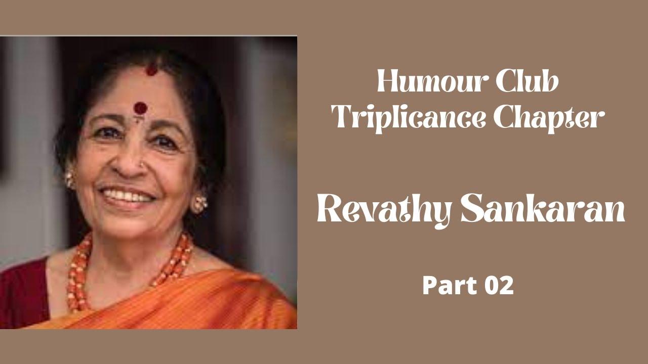 Revathy Sankaran  l Humour Club Triplicance Chapter l Speech about M S Subbulakshmi l Part 02