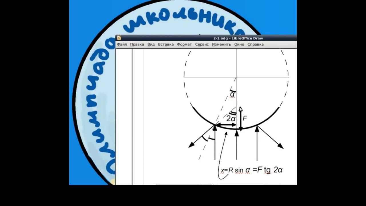 Школа решения олимпиадных задач сопромат расчет балок пример решения задачи