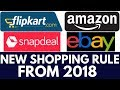 Flipkart Amazon Paytm New Shopping Rule From 2018!!!