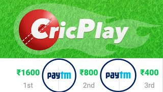 CricPlay - Free Fantasy Cricket - Win Paytm Cash