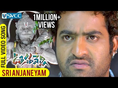 Oosaravelli Movie | Sri Anjaneyam Video Song | Jr NTR | Tamanna | DSP | Surender Reddy thumbnail