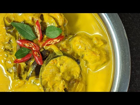 SILKY, CREAMY, SMOOTH SRI LANKAN YELLOW FISH CURRY! The Easiest And Most Delicious Recipe For Fish.