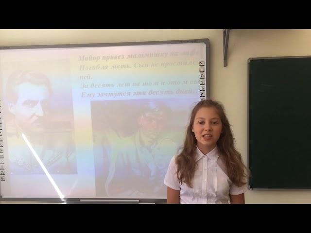 Изображение предпросмотра прочтения – АлександраПанченко читает произведение «Майор привез мальчишку на лафете...» К.М.Симонова