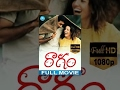 Raagam Full Movie | Shabana Azmi, Prakash Kovelamudi, Perizaad Zorabian | Mahesh Dattani