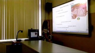 Интерактивные средства обучения