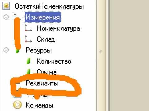 Самоучитель для начинающего программиста 1с 1с украина обновления скачать бесплатно