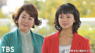 第5話 しのぶセンセは入院中 清弘誠 検索動画 14