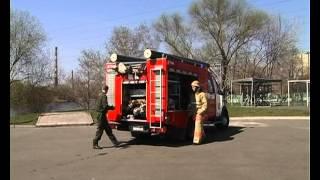 Пожежний автомобіль ''Ластівка'' АЦ 2,3-30(40)