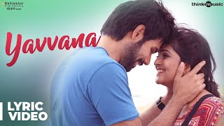 Sathya Songs | Yavvana Song with Lyrics | Sibi Sathyaraj, Remya Nambeesan | Simon K. King