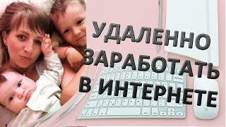 Как заработать деньги в интернете как зарабатывать от 50000 рублей не прилагая никаких усилий