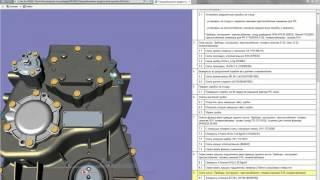 3D модель Раздаточная коробка ИнтегроМаш
