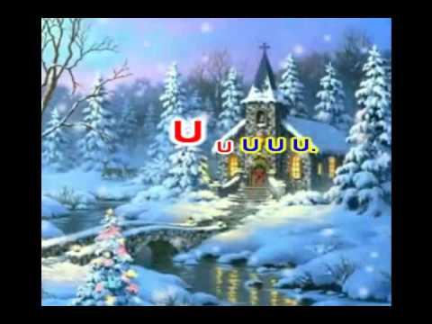 Bianco Natale .Karaoke.
