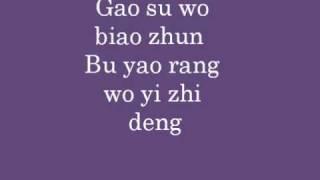 Gambar cover Li Xiang Qing Ren - Rainie Yang Lyrics