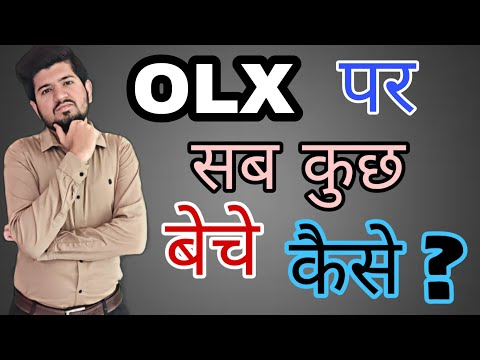 Download How To Use Olx App New Version To Sell Old Things Online In