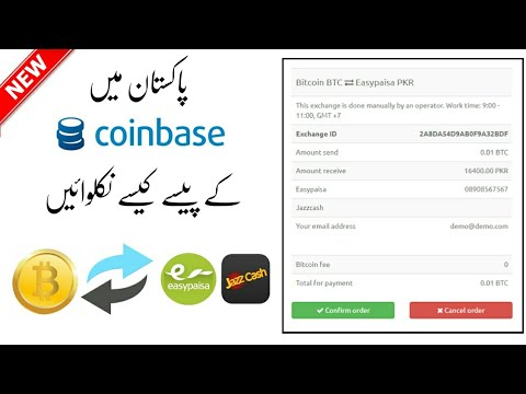 How To Withdraw Money From Coinbase To Easypaisa/Jazzcash And Bank In Urdu/Hindi In Pakistan