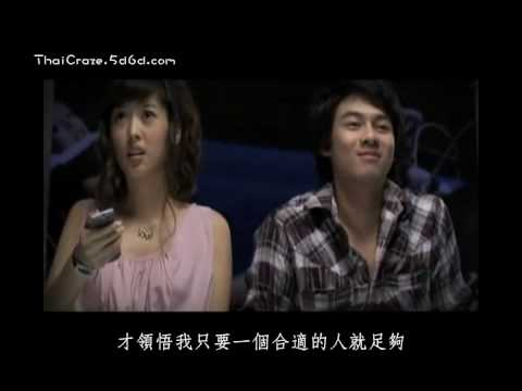 [中字MV] 12月32號OST-視而不見 by Dan Worrawech