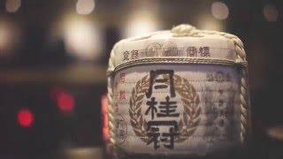 Peking Tokyo