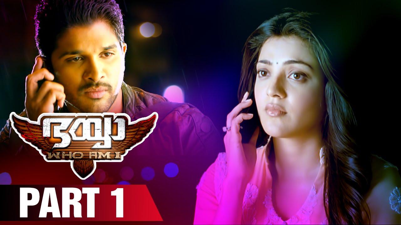 Download Bhaiyya My Brother Malayalam Movie HD | Part 1 | Ram Charan | Allu Arjun | Shruti Haasan | DSP