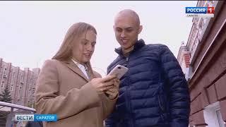 """Анонс программы """"Вести. Саратов"""" в 18:20 от 8 октября 2018"""