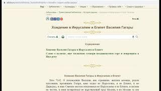 Содом  Гоморра и Москва