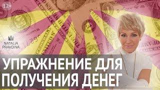 CS.MONEY ЧИТЕРСКОЕ РАСШИРЕНИЕ ДЛЯ ТРЕЙДА CS.MONEY ЗА 370 РУБЛЕЙ [ ОБЗОР РАСШИРЕНИЯ ДЛЯ ТРЕЙДА CSGO ]