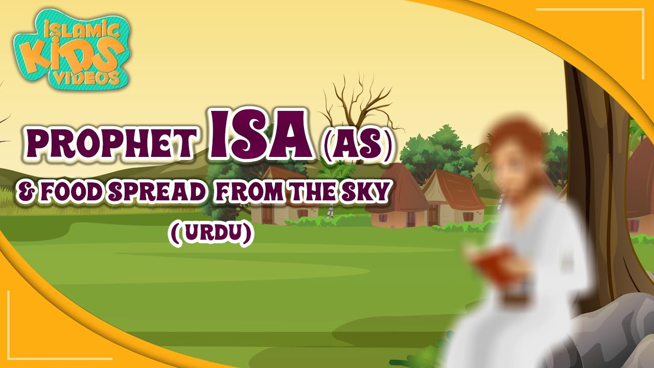Urdu Islamic Cartoon For Kids | Prophet Isa (AS) Story| Part 3 | Quran Stories For Kids In Urdu