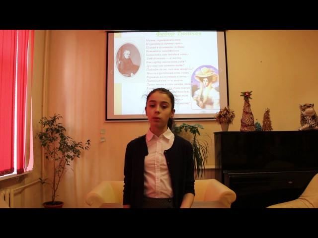 Изображение предпросмотра прочтения – ДарьяКолбасеева читает произведение «Silentium» Ф.И.Тютчева