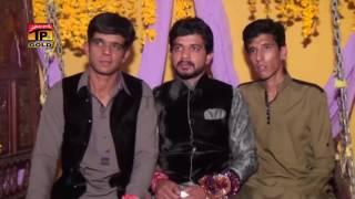 Shadi Yar Di Howy Ashraf Mirza - Latest Song 2017 - Latest Punjabi And Saraiki Song.mp3