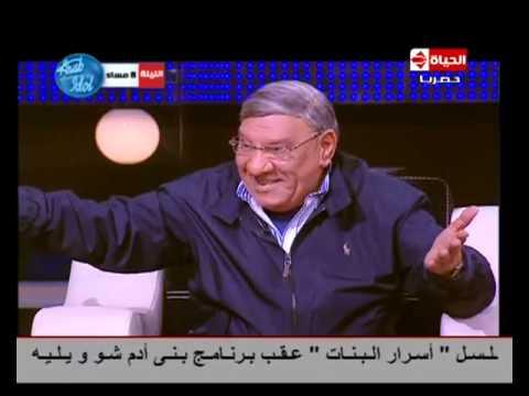 بني آدم شو- موسم 2013 - الحلقة السابعة - الجزء الثاني - Bany Ada...