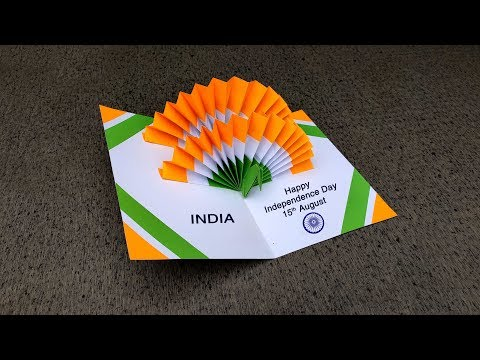 Independence Day Special Greeting Card Handmade | Independence Day Card Making Ideas | Paper Craft