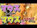 Sube激レア - YouTube