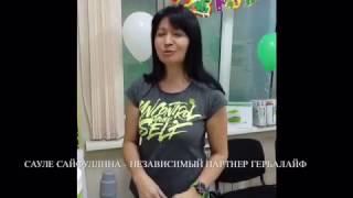 Турбонапиток - эффективное снижение веса