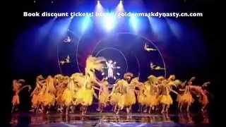 Golden Mask Dynasty: Beijing Show Trailer!