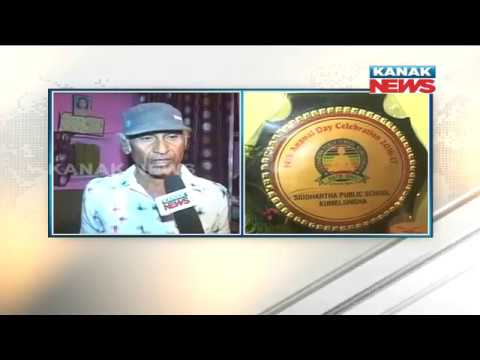 Rangabati Singer Jitendra Haripal's Reaction On Getting Padma Shri Award