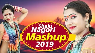 Top Rajasthani Mashup || DJ Song 2019 || Shalu Nagori || Latest Rajasthani Song 2019