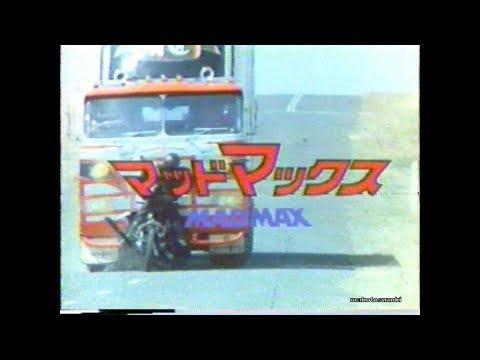 1977-1990 映画宣伝CM集