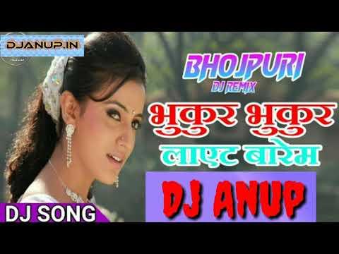Bhukur Bhukur Light Barem Karejau (Compatition Hard Electro Mix) (Dance 2017) Dj Anup Kushwaha